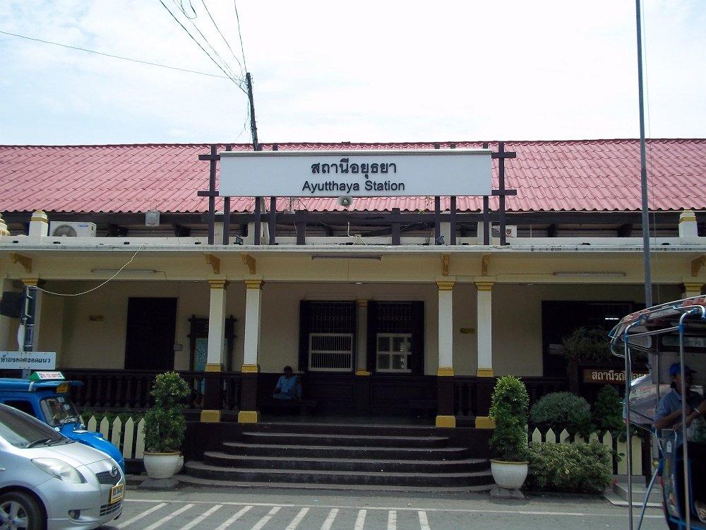 Ayutthaya Railway Station