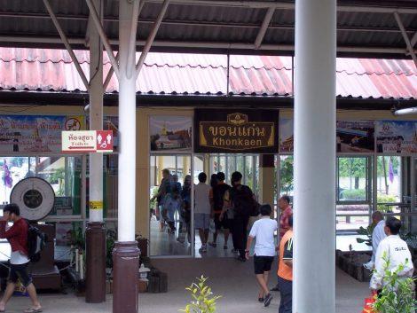 Khon Kaen Train Station