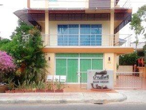 Baan Meesri Serviced Residence exterior