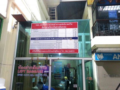 Left Luggage Office at Bangkok Train Station