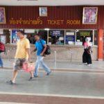 Sungai Kolok Train Station ticket hall