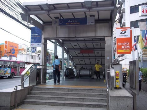 Exit 1 at Hua Lamphong MRT station is 10 metres from the DOB Building