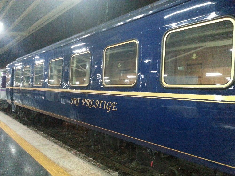 SRT Prestige Trains