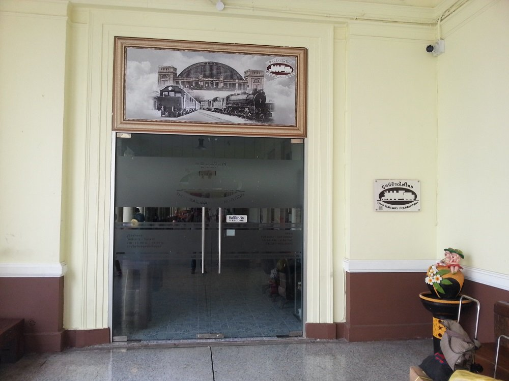 Entrance to the Thai Railway Museum at Bangkok Train Station