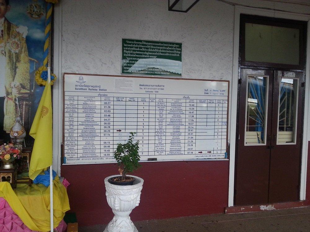 Display board at Surat Thani train station