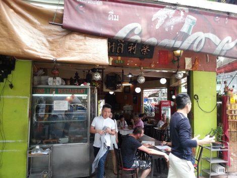 Yong Lee Restaurant on the Sukhumvit Road in Bangkok