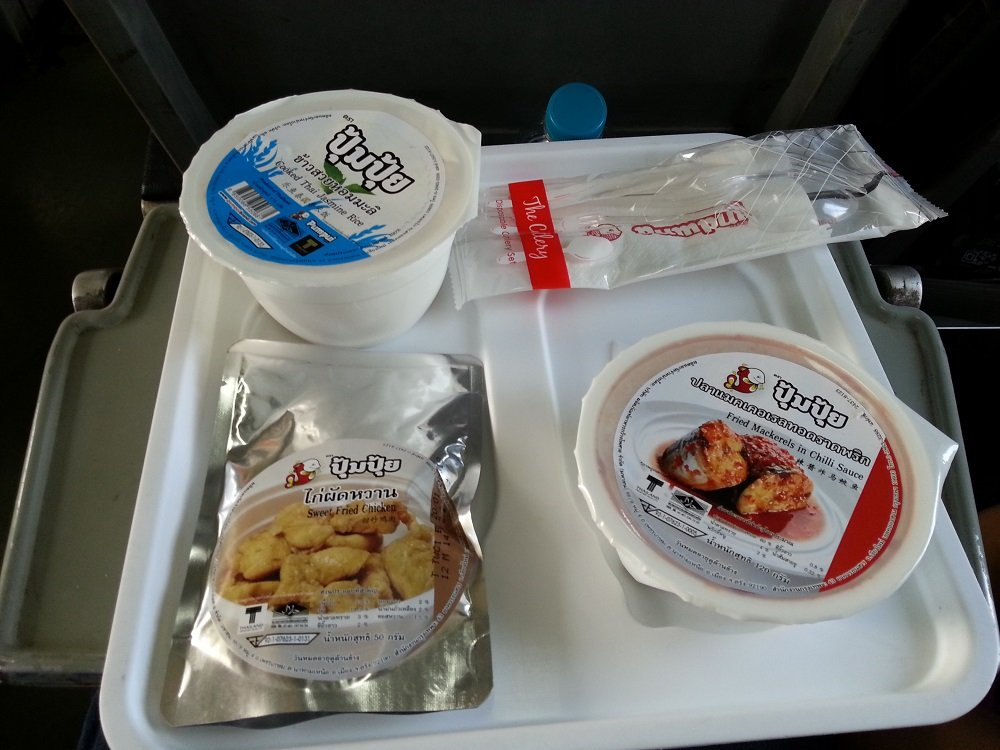Lunch on Train #43