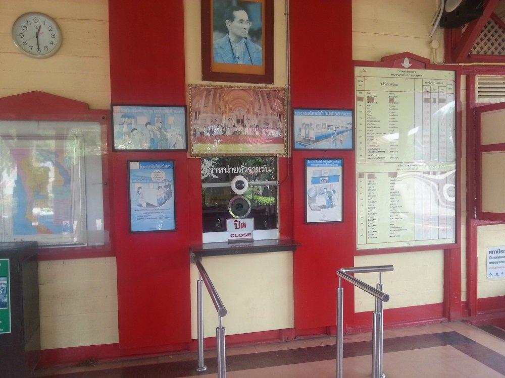 Ticket counter at Prachuap Khiri Khan Train Station