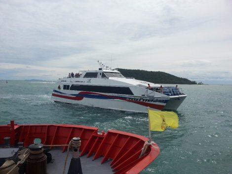 Lomprayah Ferry at Koh Phangan