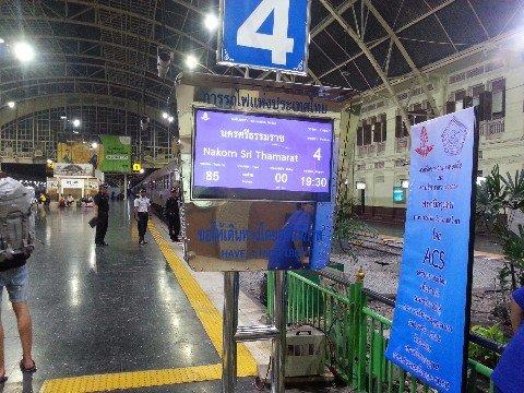 Train Nakhon Si Thammarat