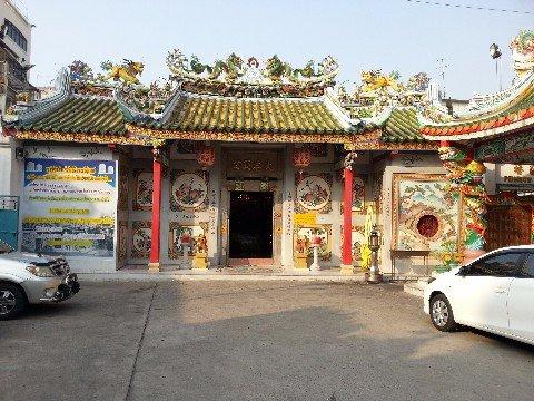 Peiing Public School