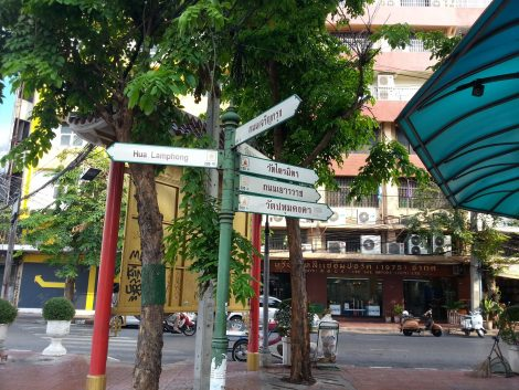 Street sign in Chinatown near Bangkok Train Station