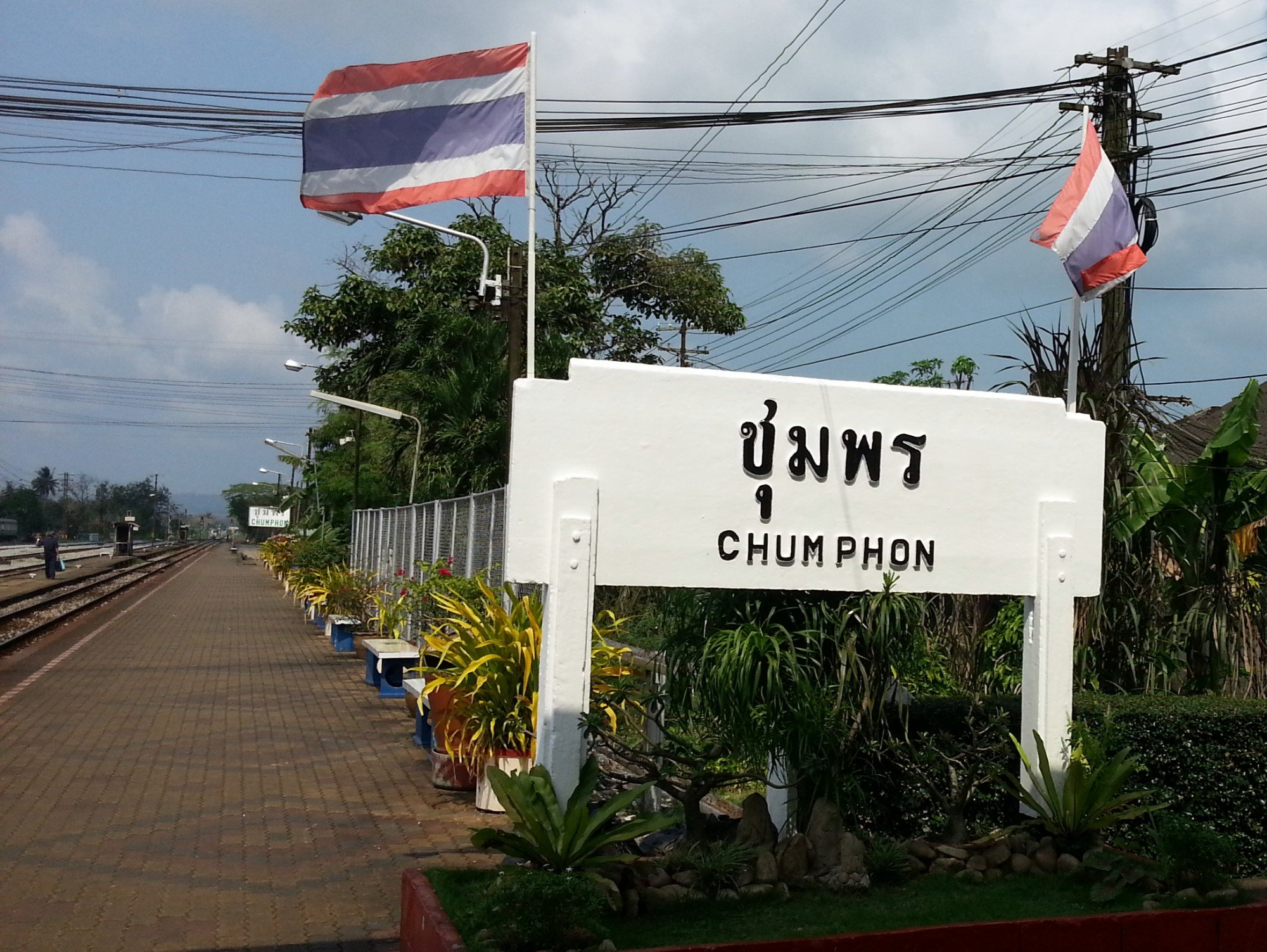 Main platform at Chumphon Railway Station