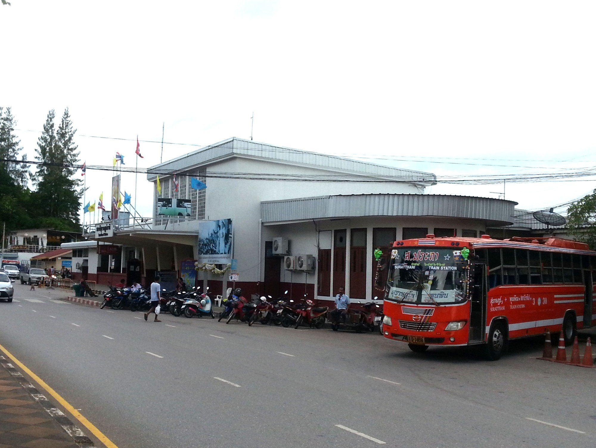 Front of Surat Thani Railway Station