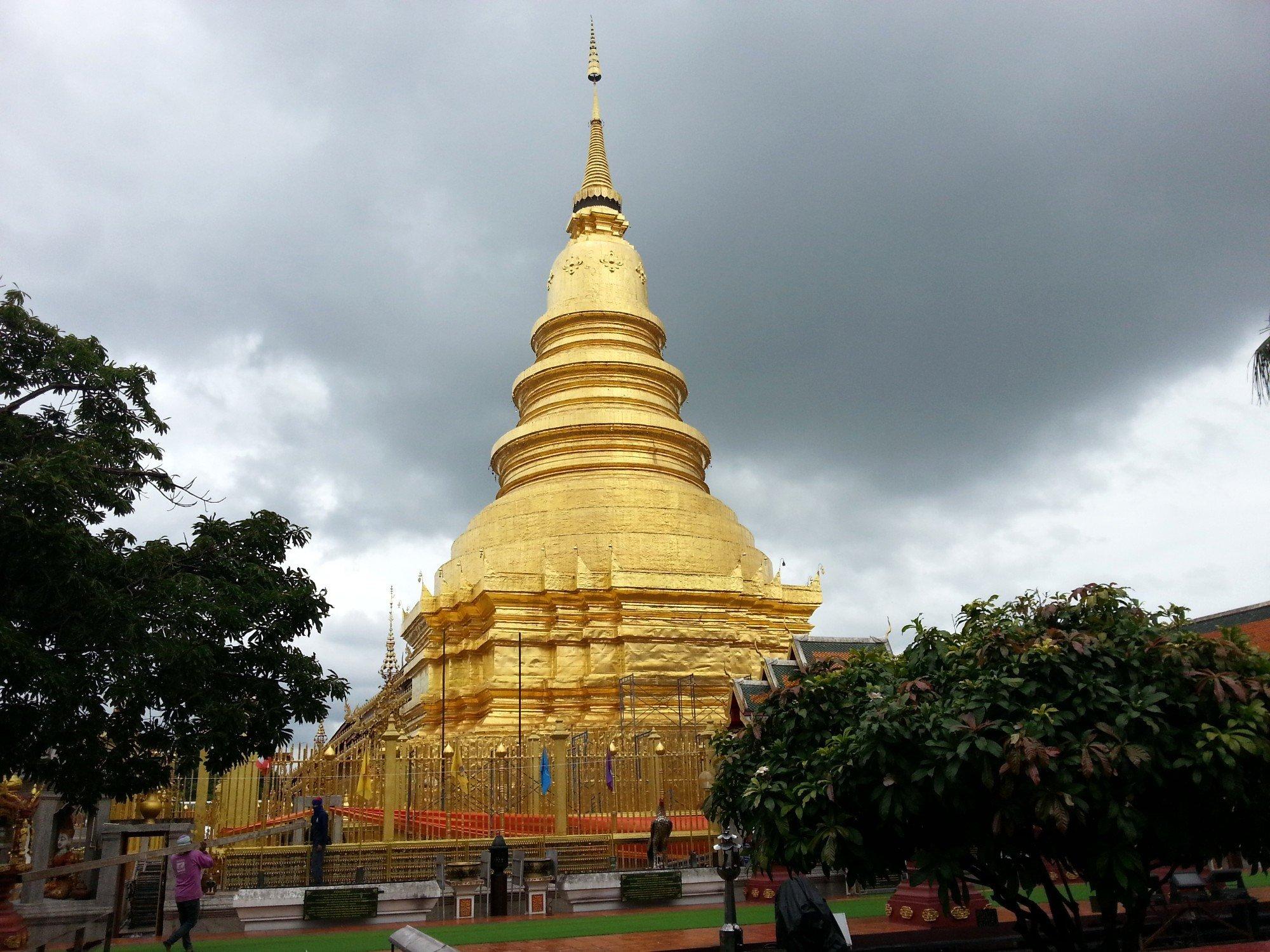 Wat Phra That Hariphunchai in Lamphun