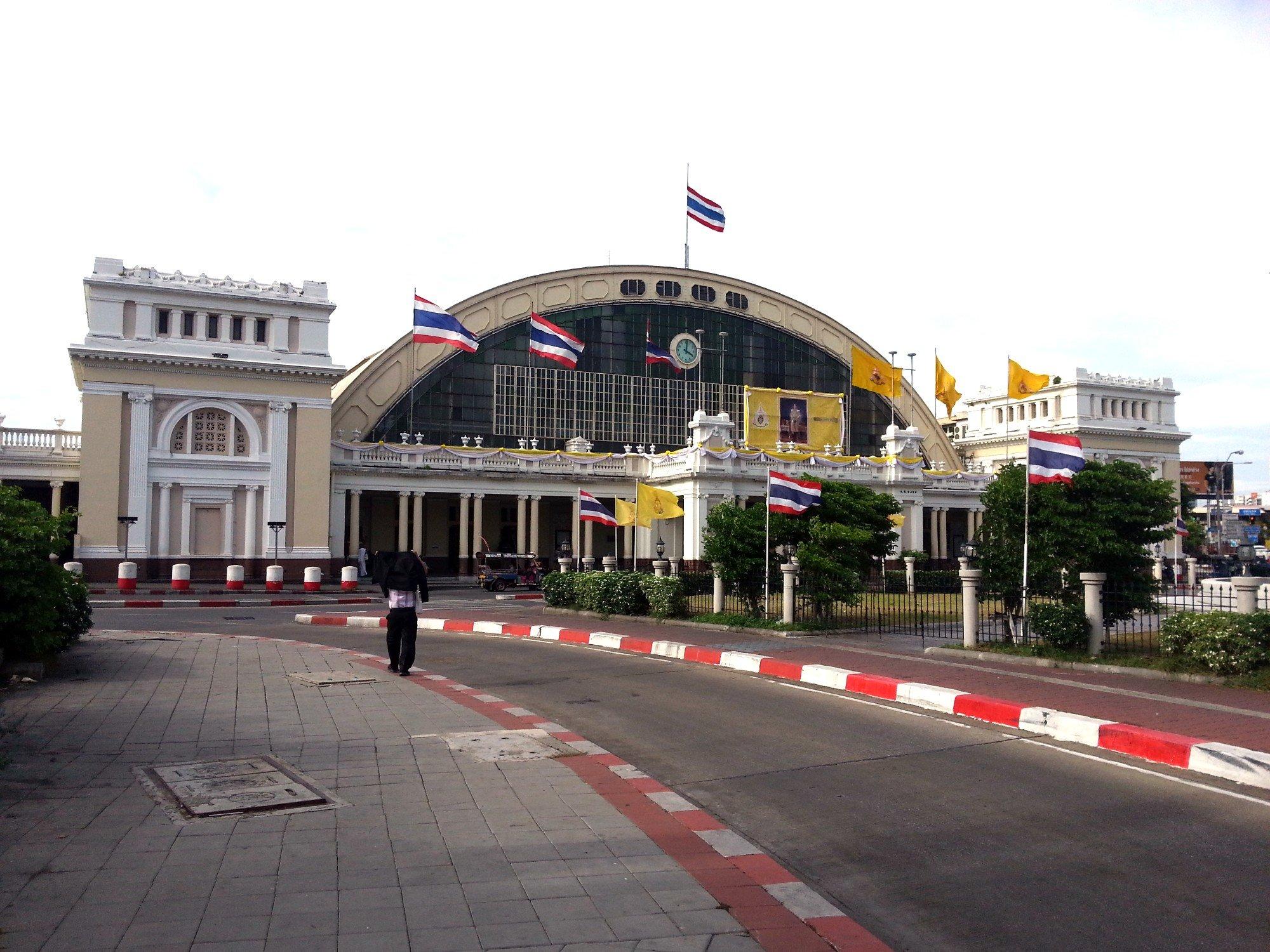 Bangkok's main railway station is called Hua Lamphong