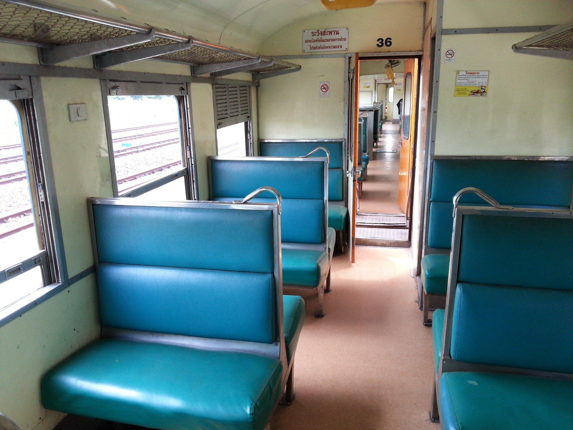 Inside the Laos to Nong Khai Train