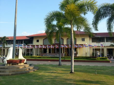 Nakhon Ratchasima Railway Station