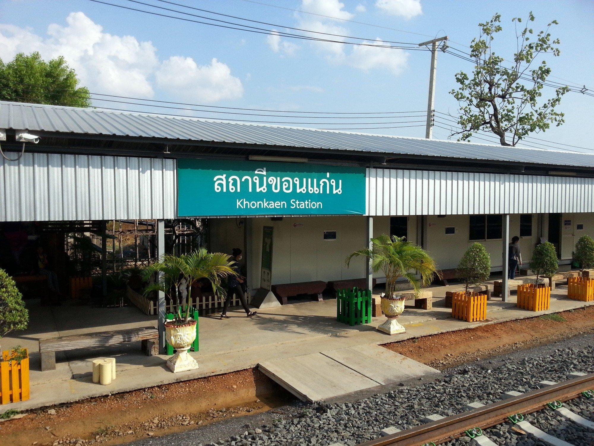 Khon Kaen Temporary Railway Station