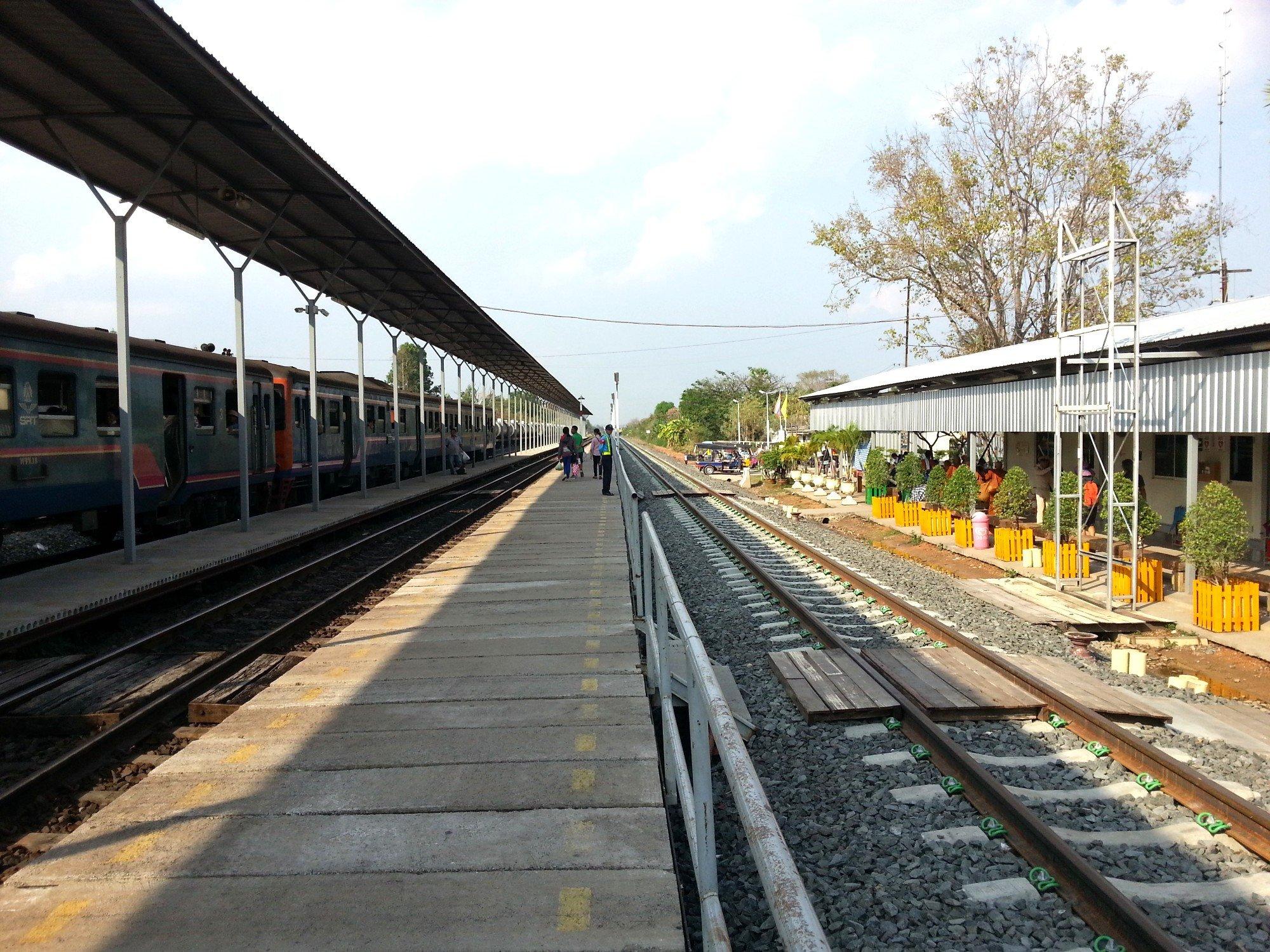 Platform at Khon Kaen Railway Station