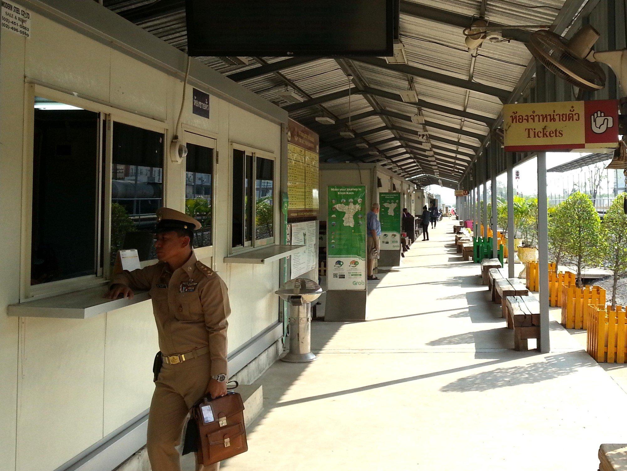 Ticket Office at Khon Kaen Temporary Railway Station