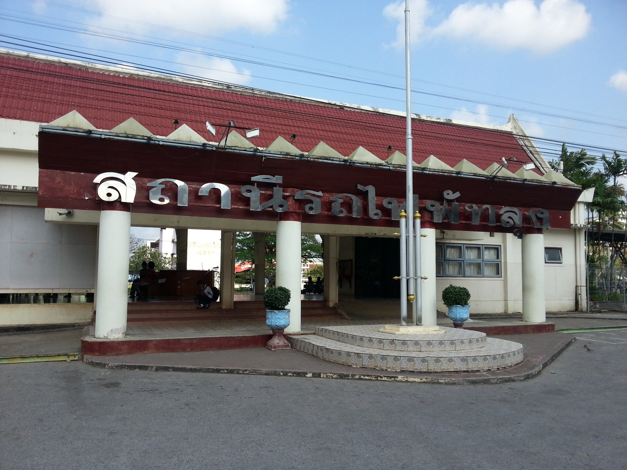 Entrance to Phatthalung Railway Station