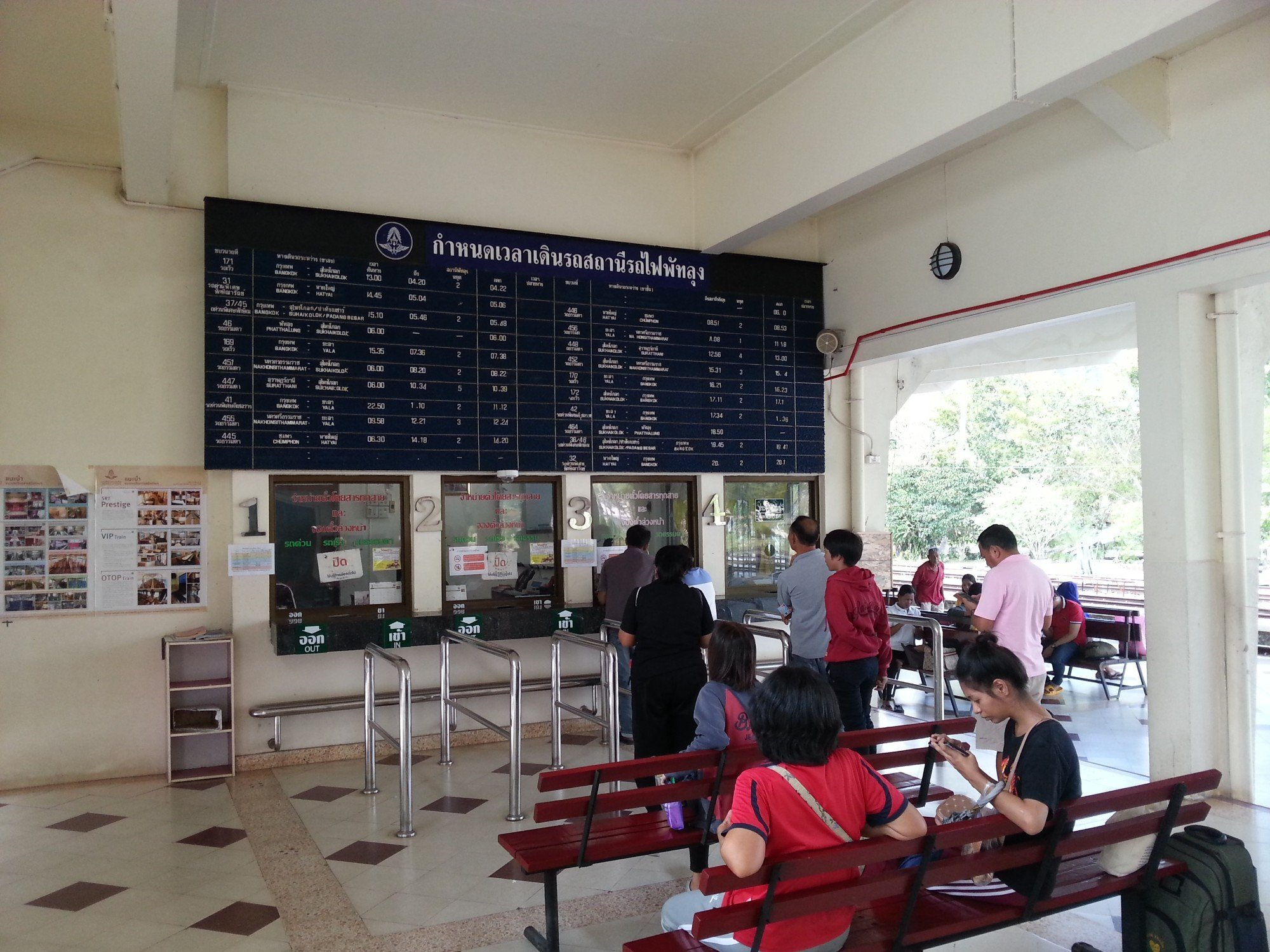 Ticket Office at Phatthalung Railway Station