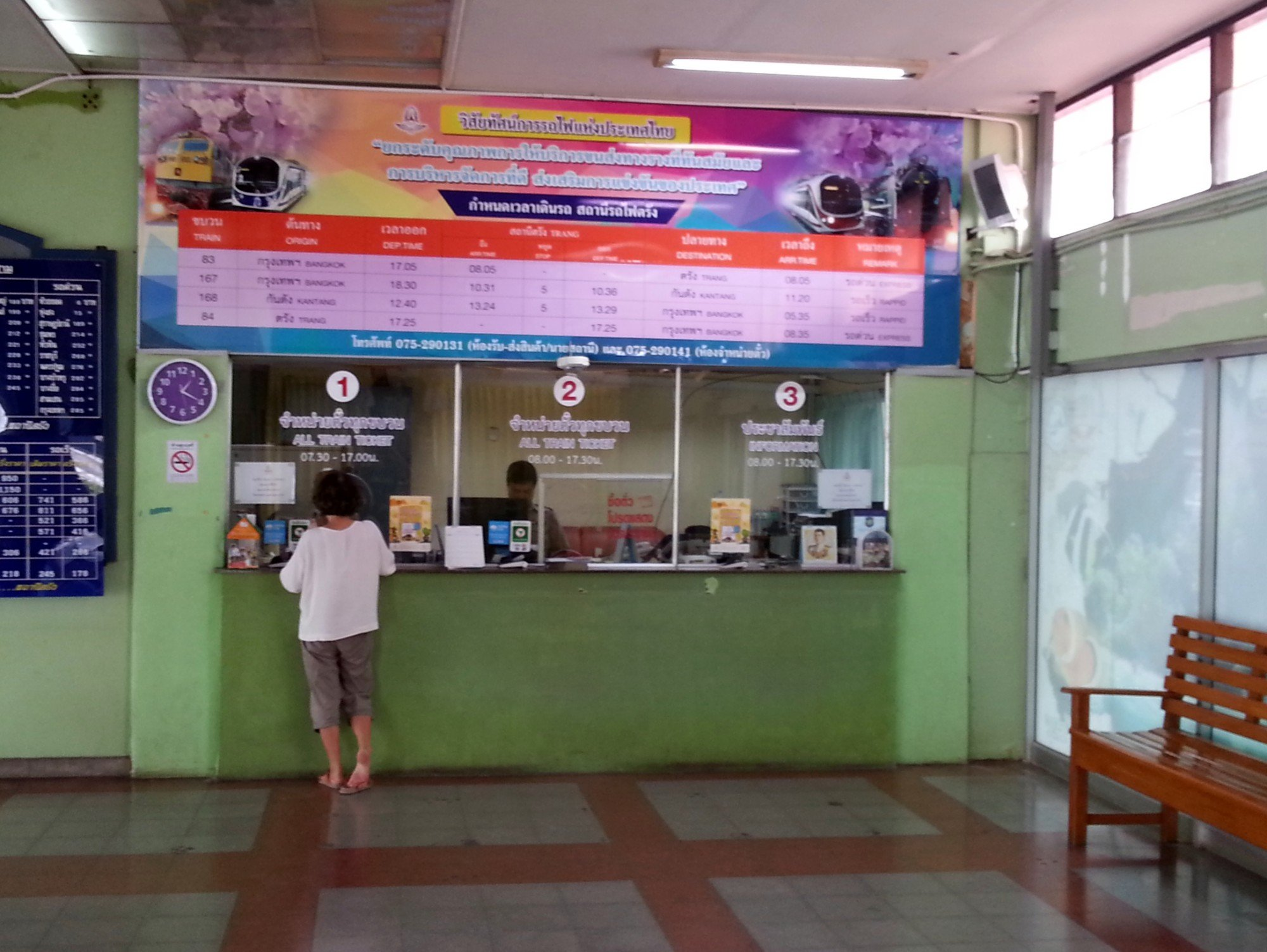 Ticket counters at Trang Railway Station