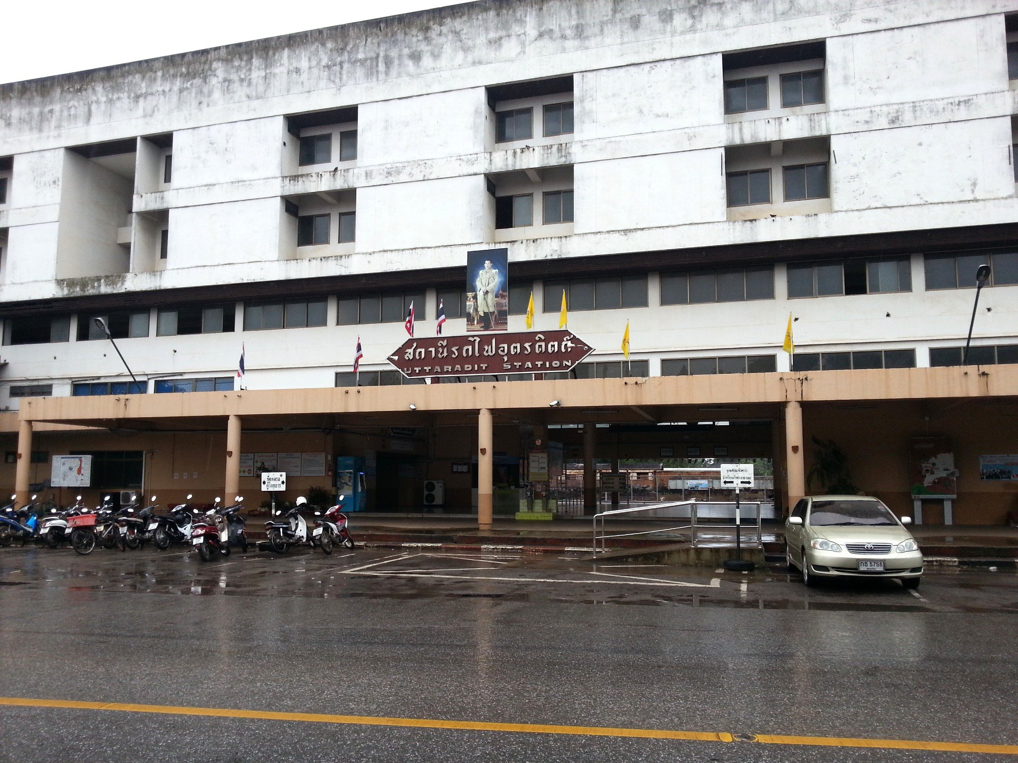 Front of Uttaradit Railway Station