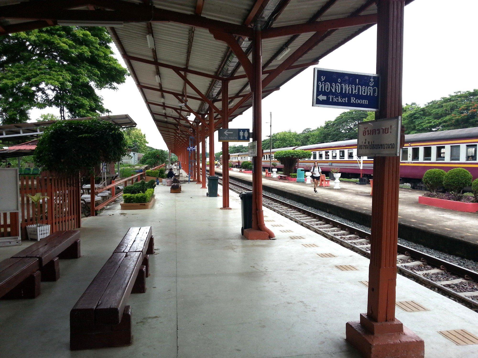 Platform 1 at Lamphun Railway Station