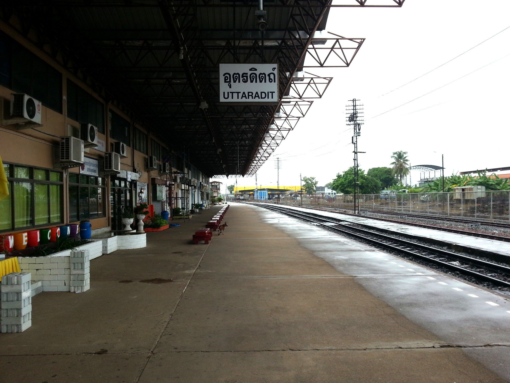 Platform 1 at Uttaradit Railway Station