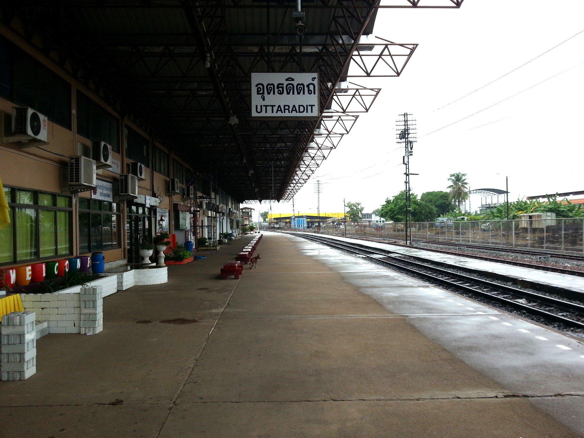 Platform 1 at Uttaradit Railway Station