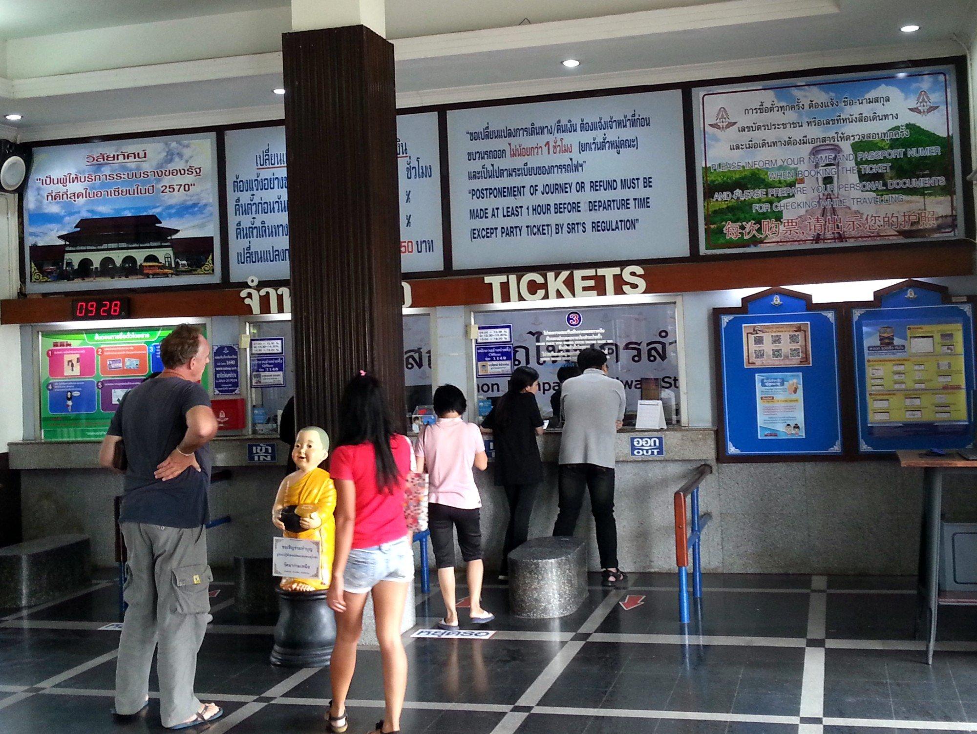 Ticket counters at Lampang Railway Station