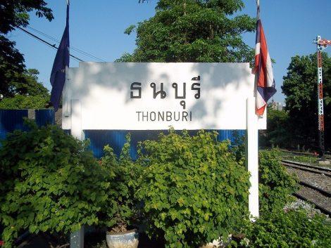 Thonburi Railway Station