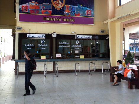 Ticket Counters at Nakhon Sawan Railway Station