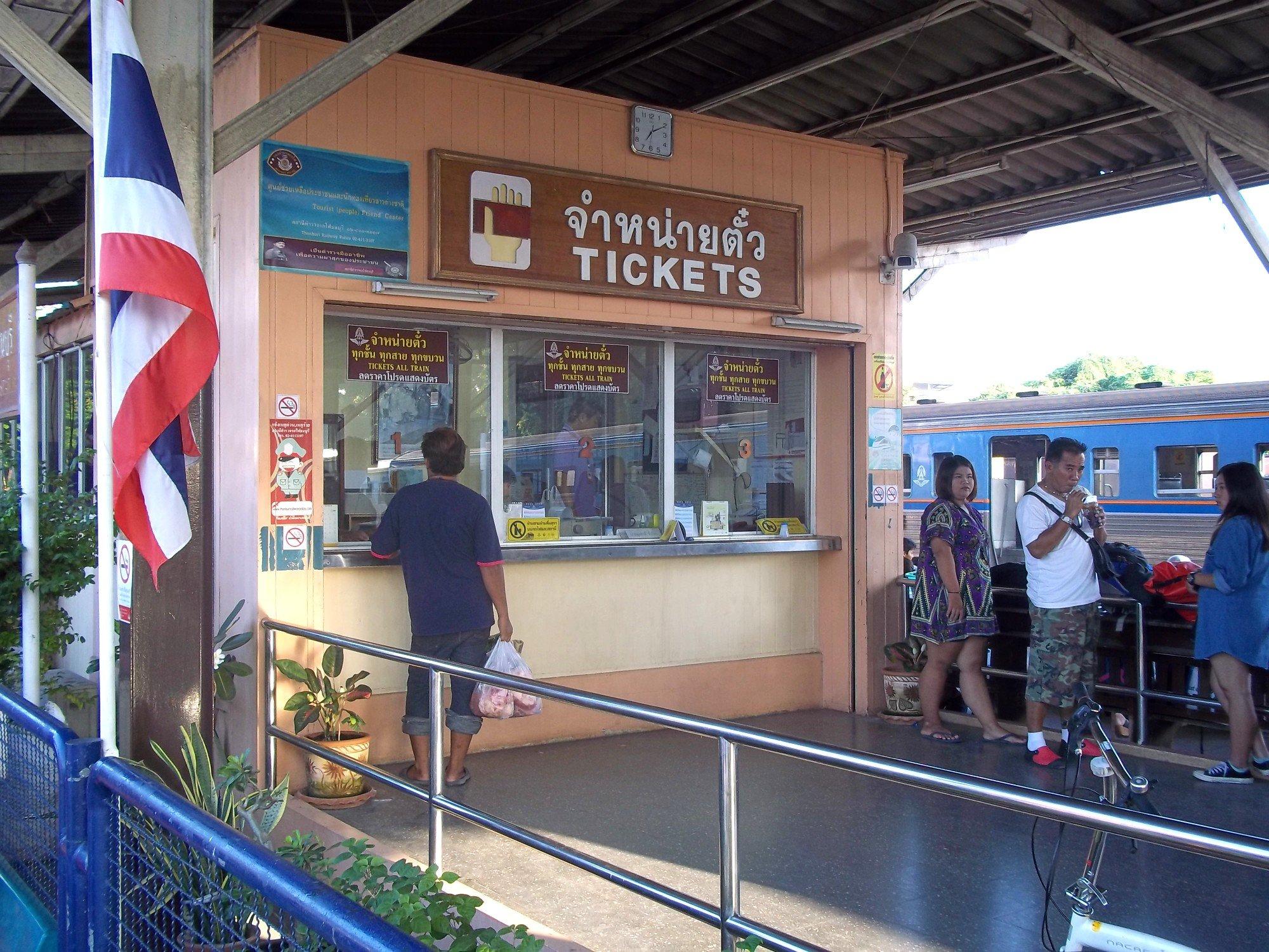 Ticket Office at Thonburi Railway Station